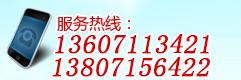 武汉二手工业设备回收